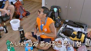 쭈니형(Park Joon hyung)의 폭풍 쇼핑템 해체↗ 여전히 따뜻한 god의 아빠♡ 같이 걸을까 8회