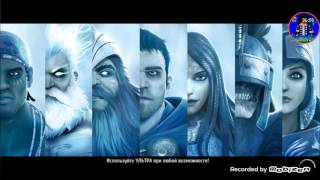 Боги Арены 2-серия