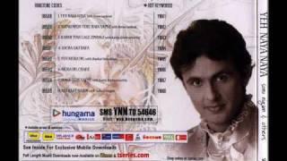 Mera Dil Chahe - Yeh Naya Naya - Sonu Nigam