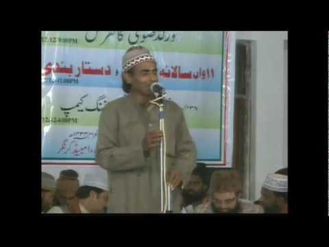 Shakeel Arifi (4th All India Natiya Mushairah, 11-12-12)