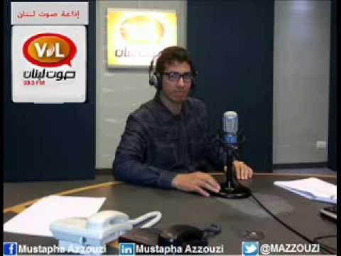 مصطفى عزوزي مع اليازا انترناسيونال على راديو صوت لبنان: السلامة الطرقية بالمنطقة العربية