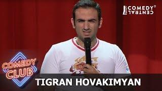 Posilka   Tigran Hovakimyan