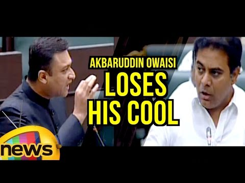 Akbaruddin Owaisi Loses His Cool In TS Assembly | War Of Words KTR Vs Owaisi | Mango News