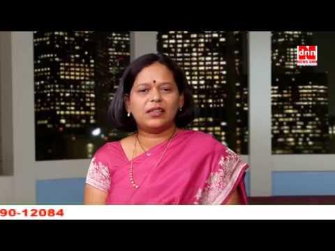 SAHAJA YOGA - A Unique Discovery & Gift To Mankind - Dr.Aradhana Jindal