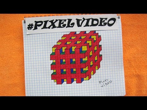 А ВАМ СЛАБО 3D ОБЪЕМНЫЙ РИСУНОК/ РИСУНКИ ПО КЛЕТОЧКАМ #pixelvideo
