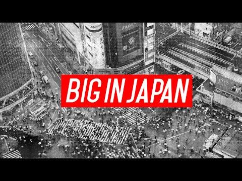 Big in Japan: El ocaso del videojuego japonés