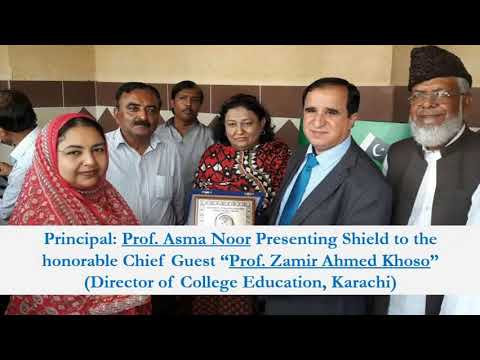Govt Dehli College, Hussainabad FB Area Karachi