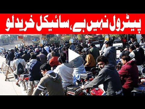 Oil tankers owners' strike enters 3rd day amid fuel shortage - Headlines - 10:00 AM - 26 July 2017