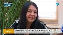 Как фирма, близка до Камен Балбузанов-Куката, се спаси от наказание