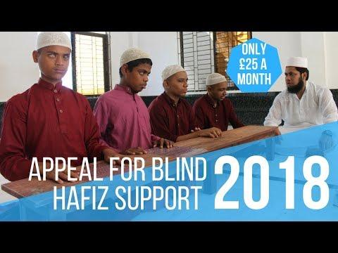 Appeal For Blind Hafiz Support Goreeb Yateem Trust Fund Youtube