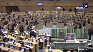 مجلس النواب يقر مشروعي قانوني الموازنة العامة والوحدات الحكومية (15/1/2020)