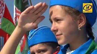 Белорусская республиканская пионерская организация празднует годовщину со дня самоопределения