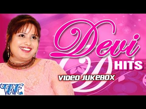 देवी हिट्स || Devi Hits || Video Jukebox || Bhojpuri Hit Songs 2015 new