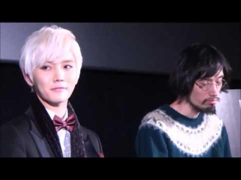 画像: part1 主演レン(NU'EST)舞台あいさつ登場! youtu.be