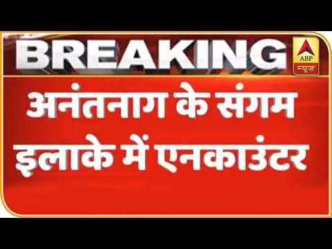 Jammu Kashmir: Anantnag