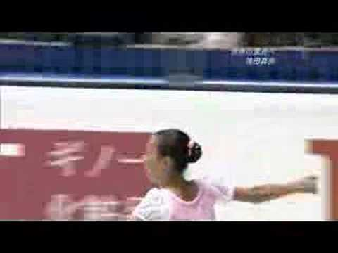 мao @sada Grand Prix Final FS (HQ)