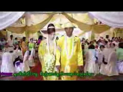 Yadanar khin wedding venues