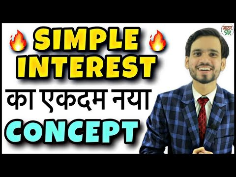 Simple Interest  Simple Interest Tricks   Simple Interest and Compound Interest   Maths Tricks/CI/SI
