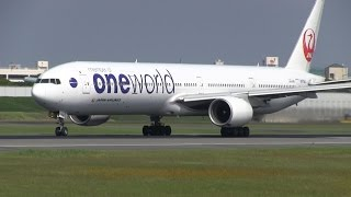 伊丹空港 飛行機の離着陸シーン13連発 2014年7月21日 thumbnail