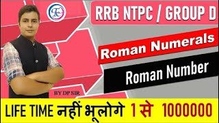 Download Roman Numerals    Roman Number For RRB NTPC    GROUP D    BY DP SIR #timescoachingapp