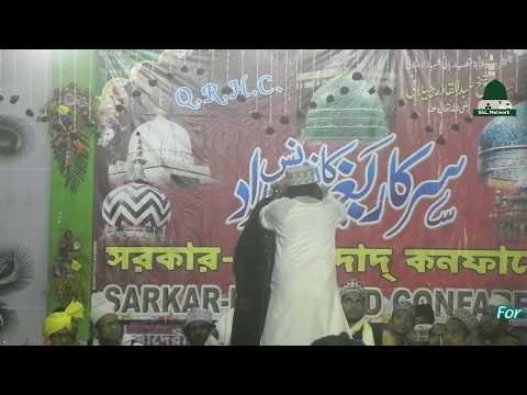 Dilbar Shahi    Ya Hussain Ya Hussain.  .part II ...2017