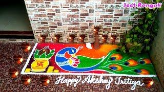Akshay tritiya special rangoli आप सभी लोगो को अक्षय तृतीया कि हार्दिक शुभकामनाये।🌸☘️