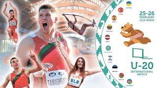 RE-LIVE - International Indoor Athletic Match U-20 | Minsk 2019 | Day 1