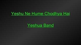 Yeshu Ne Hume Chodhya Hai (Toh Gao Hallelujah) Lyrics Video