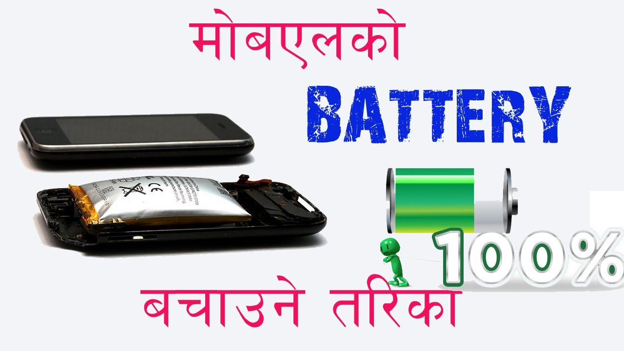Save Your Mobile Battery 5 TIPS