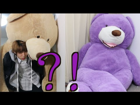 毒々しい紫色の巨大なクマがやってきた! Big Purple Bear Stuffed Toy