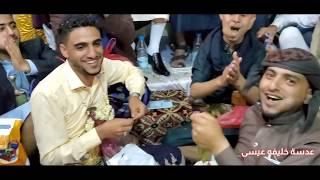 شاهد احلى سمر مع اعراس ال الغزالي مع احلى جلسة فنان بدر البدور