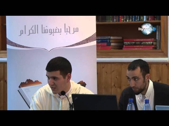 Halve finale Korancompetitie 2013 (deel 3)