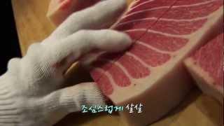(ETN 맛의달인) 참치명가혼 - 포항맛집 이동맛집 참치맛집