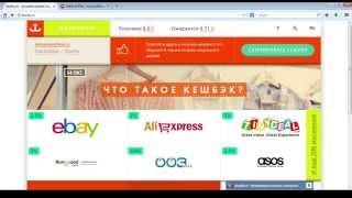Как вернуть часть денег с Aliexpress?(, 2014-11-23T15:56:34.000Z)