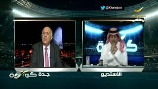 جبريل الرجوب : إن لم نلعب في فلسطين , فالسعودية هي خيارنا الأول كأرض محايدة قبل أي بلد آخر
