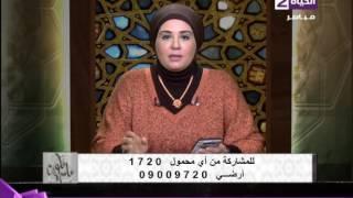 نادية عمارة لسائلة 'متدخليش حد شقتك من غير إذنك'.. فيديو