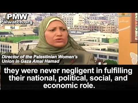 Director of the Palestinian Women's Union in Gaza presents 3 female terrorists as role models
