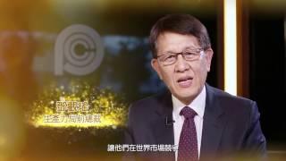 香港生產力促進局金禧祝福語 - 鄧觀瑤 生產力局前總裁