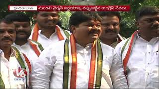 Suspension MLC's Comments On  Mandal Chairman's | Hyderabad | V6 News