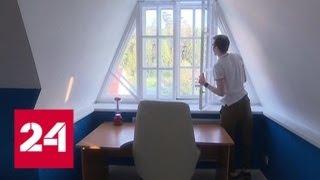 100 тысяч в сутки за квартиру: Москва готовится заработать на болельщиках - Россия 24