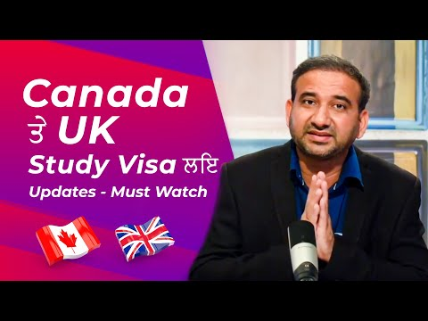 Canada ਤੇ UK Study ਲਇ Updates | Must Watch