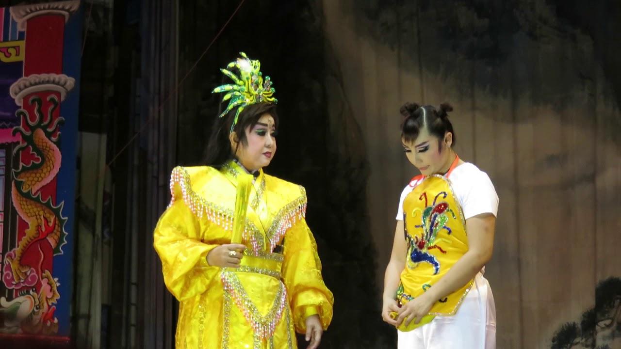 潘毓玲林佩儀何聖惠20140620 參與王泗妹劇團《囝仔尪 》片段12 - YouTube