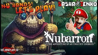 Nubarron Gameplay (Chin & Mouse Only)