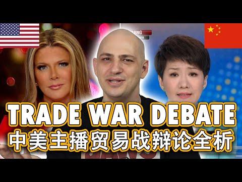 TRADE WAR DEBATE: Trish Regan FOX vs Liu Xin CGTN