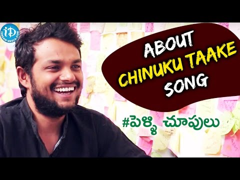 Music Director Vivek Sagar About Chinuku Taake Song | #Pellichoopulu || Talking Movies with iDream