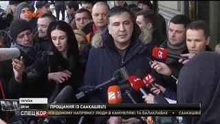 Саакашвілі екстрадували до Польщі