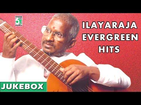 Ilayaraja Super Hit Best Evergreen Audio Jukebox Vol -1