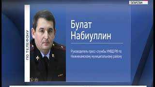 Россия 24  Дежурная часть от 12 января
