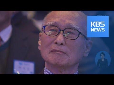 김우중 전 대우그룹 회장 별세…그가 남기고 간 것들 / KBS뉴스(News)