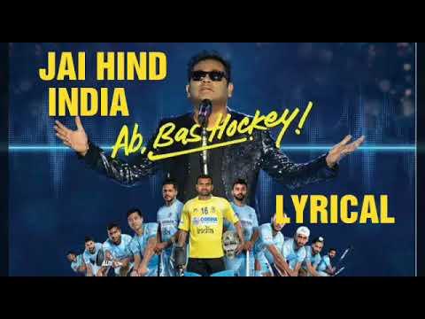 Jai Hind India | LYRICAL | Hockey World Cup 2018 | Official Video |A. R. Rahman | Shah Rukh Khan